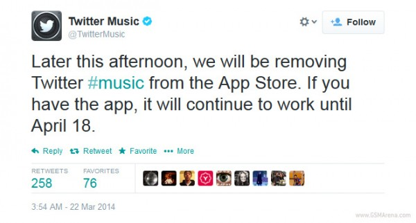 توییتر سرویس music# را قطع میکند