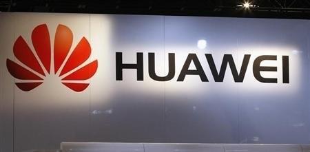 طبق گزارشات, NSA سال ها درحال جاسوسی از سرور های Huawei بوده