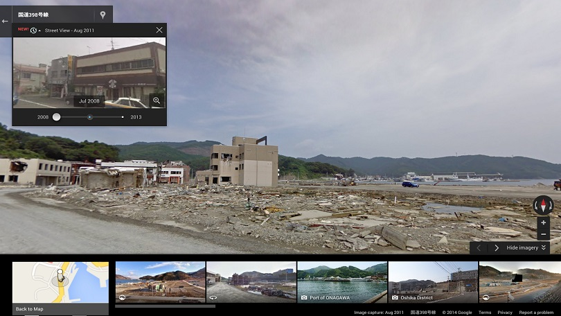 google-street-view-onagawa-japan
