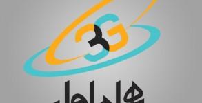 3G-HamrahAwal