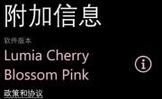 فریمور نوکیا برای ویندوز فون 8.1, Cherry Pink Blossom نام دارد