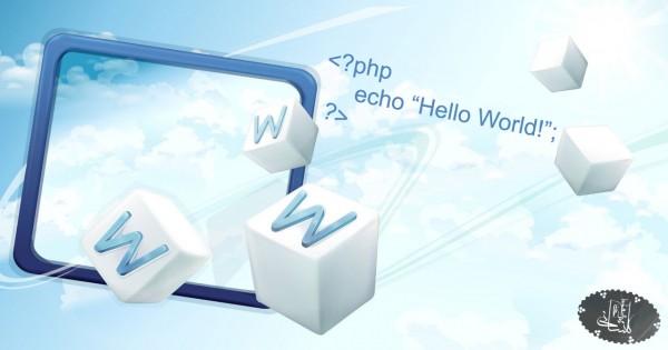 PHP تولدت مبارک!